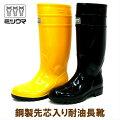 【ミツウマ】イーゼNo.7020紳士メンズ作業長靴塩ビPVC耐油防滑安全長靴鋼製鉄芯