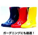 アキレスニューロゼッタカレン400レインブーツ レディース ショート 長靴 軽量 農作業 レインシューズ 人気 セール 防水