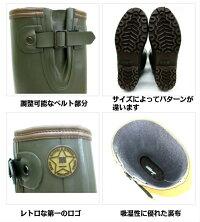 【送料無料】【中敷無料サービス】第一ゴムフィールド1000アウトドアレインブーツ長靴国産品日本製メンズレディースセール人気