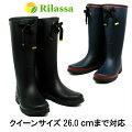 【送料無料】リラッサRS221レディース防寒レインブーツ婦人防寒長靴ロング25cm・26cm対応