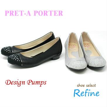 PRET-A PORTER(プレタポルテ)9027,デザインパンプス,レディース靴,ブラック(黒),グレー,履きやすい,こだわりのクッションインソール,きらきらストーン,滑りにくいアウトソール,女性らしいおしゃれなシューズ(シューセレクトリファイン)