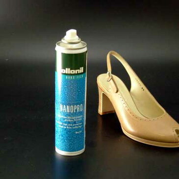 ナノテクノロジーに基づくハイテク保護・防水スプレーCollonil コロニル ナノプロ(ドイツ製)靴 シューズ