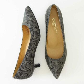 VueビューEIZOCollection14437Aグレープリント上質レザーのポインテッドプレーンパンプス「靴」