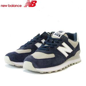 5329f19315e56b new balance ニューバランス ML574 OUTER SPACE ライフスタイルシューズ(ユニセックス) 「靴」