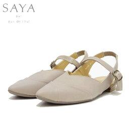 【スーパーDEALで20%ポイントバック】SAYA(サヤ) 50718 サンド バックストラップシューズ「靴」