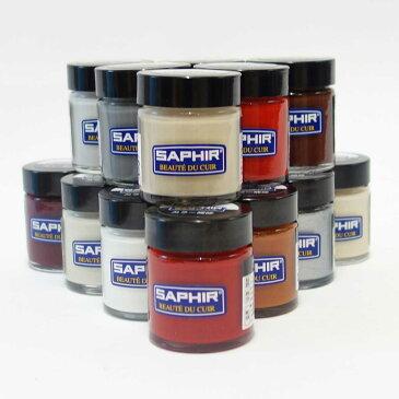 着色補修クリーム(ビン入り)SAPHIR サフィール フランス製レノベイティング カラー補修クリーム 瓶 30ml