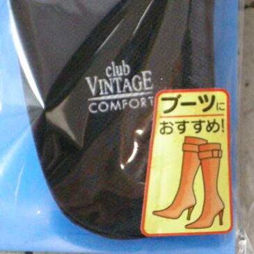 《メール便可》抗菌・消臭&歩行時の衝撃吸収インソールclub VINTAGE Fitup Walk フィットアップウォーク(韓国製)靴 シューズ