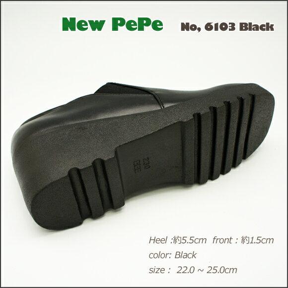 New PePe 厚底ソール シューズ  No,6103  ブラック 軽量 ソール  足にやさしい スーパーソフト合皮 ニューぺぺ お仕事使いにも人気