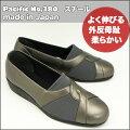 22cm靴