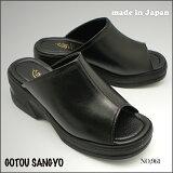 日本製 厚底ソール 厚底 サンダル No, 961 ブラック 軽量でもしっかりソールで履き心地もおすすめ!GOTOU SANGYOお仕事サンダル、オフィスサンダル、厚底サンダル前あき サンダル 05P03Dec16