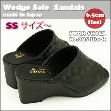SSサイズ-サンダル