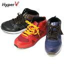 安全靴 ハイパーV #906MG プロテクティブ スニーカー ハイパーVソール 滑らない靴 樹脂先芯 安全スニーカー 日進ゴム 25.0cm-29.0cm ハイパーV906