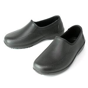 超軽量 軽くて滑らない 耐油 ガーデニングシューズ 厨房靴 コックシューズ 完全防水 一体成型 力王 ブラック 23.0cm-28.0cm