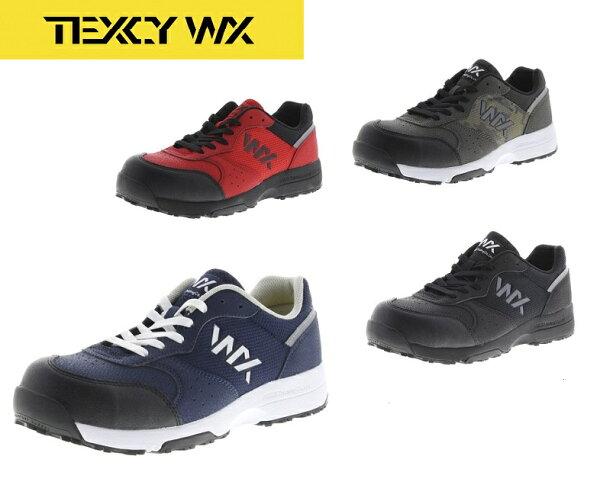 TEXCYWX安全靴 テクシーワークスプロテクティブスニーカーアシックス商事作業用靴WX-00013E24.5cm-28.0c