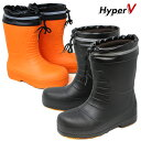 氷雪用スタッドレスソール防寒長靴 ハイパーV 滑りにくいブーツ 日進ゴム 滑りにくい靴 24.5cm