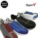 安全靴 ハイパーV HyperV #2000 スニーカータイ...