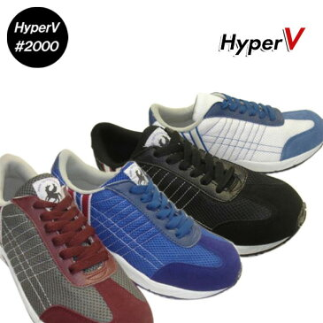 安全靴 ハイパーV HyperV #2000 スニーカータイプ hv-2000 ハイパーVソール 安全靴 滑らない靴 日進ゴム 先芯入り ハイパーV2000
