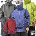 レインウェア 上下 耐水圧10000 透湿度5000 レインスーツ メンズ 自転車 バイク 通勤 カッパ 雨合羽 雨具 通学 作業着 上下セット 雨用