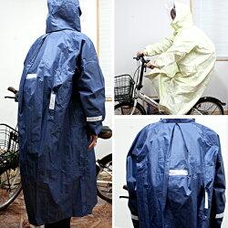 レインコートレインウェア自転車通学リュックタイプ学校指定通勤バイク送料無料カッパ雨合羽雨具レインコート