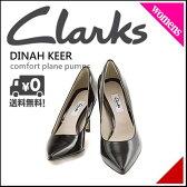 クラークス レディース プレーン パンプス ヒール 歩きやすい 疲れない エナメル 美脚 D カジュアル デイリー オフィス ダイナキール DINAH KEER Clarks 26114559 ブラックパット