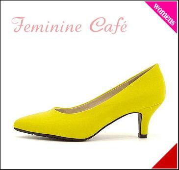 プレーン パンプス 痛くない ミドルヒール 歩きやすい 疲れない レディース ポインテッドトゥ クッション性 美脚 カジュアル デイリー トレンド オフィス ビジネス ドレス フォーマル フェミニンカフェ Feminine Cafe 1770 イエロー