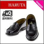 ハルタローファーレディースHARUTA2E4514卒業・入学・通学用ブラック