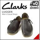 クラークス メンズ ラガー アシンメトリー モカシンシューズ G カジュアル デイリー LUGGER Clarks 00111103 ブラック