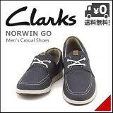 クラークス メンズ ノーウィン ゴー デッキシューズ スリッポン カジュアル デイリー NORWIN GO Clarks 26115154 ネイビー【メンズバーゲン】