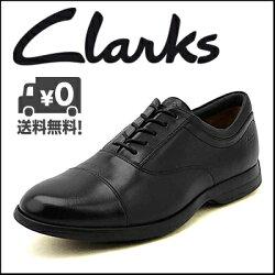 Clarks(クラークス)メンズビジネスシューズジェネラルギャップ5ストレートチップ20352646ブラック