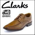 Clarks(クラークス)メンズビジネスシューズフレンクステップスワールトゥ20356383ブラウン【バーゲン】