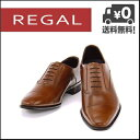 リーガル 靴 ストレートチップ ビジネスシューズ メンズ AL REGAL 725R ブラウン【メンズバーゲン】