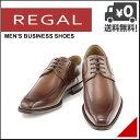 リーガル 靴 ビジネスシューズ メンズ Uチップ スクエアトゥ REGAL 124R ブラウン