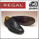 リーガル ビジネスシューズ 靴 メンズ ウィングチップ 2585N ブラック【メンズバーゲン】
