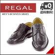 リーガル 靴 ウィングチップ メンズ ビジネスシューズ REGAL 2589N ブラック【メンズバーゲン】