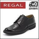 リーガル ビジネスシューズ 靴 メンズ REGAL プレーントゥ JU13 AG ブラック【メンズバーゲン】