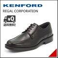 KENFORD(ケンフォード)メンズビジネスシューズK741Lブラック