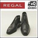 リーガル ビジネスシューズ 靴 メンズ REGAL スワールトゥ ブーツ 20CR ブラック【メンズバーゲン】