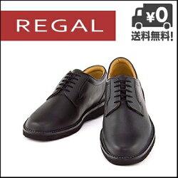 リーガルウォーカー601W3EビジネスシューズREGALプレーントゥブラック【バーゲン】