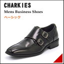 CHARKIES(チャーキーズ) メンズ ビジネスシューズ 101104 ブラック