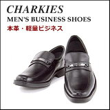 ビジネスシューズ メンズ 本革 ビットローファー 冠婚葬祭 オフィス 就職活動 軽量 チャーキーズ CHARKIES 331905 ブラック