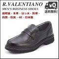RINESCANTEVALENTIANO(リナシャンテバレンチノ)メンズビジネスシューズ13910ブラック