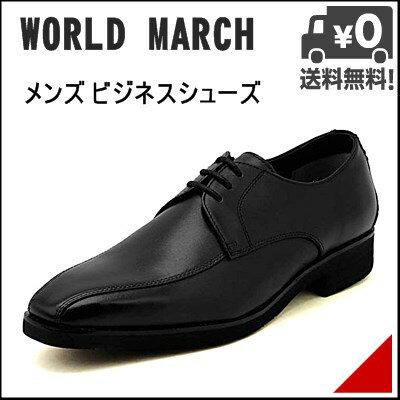 メンズ靴, ビジネスシューズ WORLD MARCH() WM2971