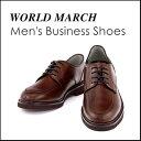 WORLD MARCH(ワールドマーチ) メンズ ビジネスシューズ 限定 WM2982 ブラウン