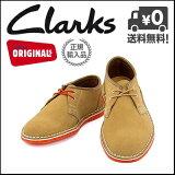 ���顼����_�����奢�륷�塼��_Clarks_JINK(����)20358989���������åɥ�������
