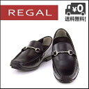 リーガル 靴 メンズ ドライビングシューズ REGAL ビット スリッポン 655R ブラック【メンズバーゲン】
