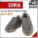 エドウィン メンズ カジュアル レザー スリッポン シューズ 防水 雨 雪 靴 幅広 ウォーキング デイリー EDWIN EDW-436 ブラック