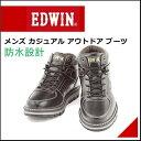 【2/28マデ限定15%ポイントバック】エドウィン メンズ 防水 ミドル ブーツ アウトドア カジュアル 雨 雪 靴 EDWIN EDM-9500 ブラック