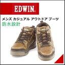 エドウィン メンズ カジュアル アウトドア ブーツ サイドジップ 防水 防滑 雨 雪 靴 EDWIN EDM-9600 ブラウン