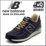 newbalance(�˥塼�Х��)LM576UKSHI�ͥ��ӡ�