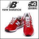 ニューバランス ランニングシューズ スニーカー メンズ M576 RED new balance レッド